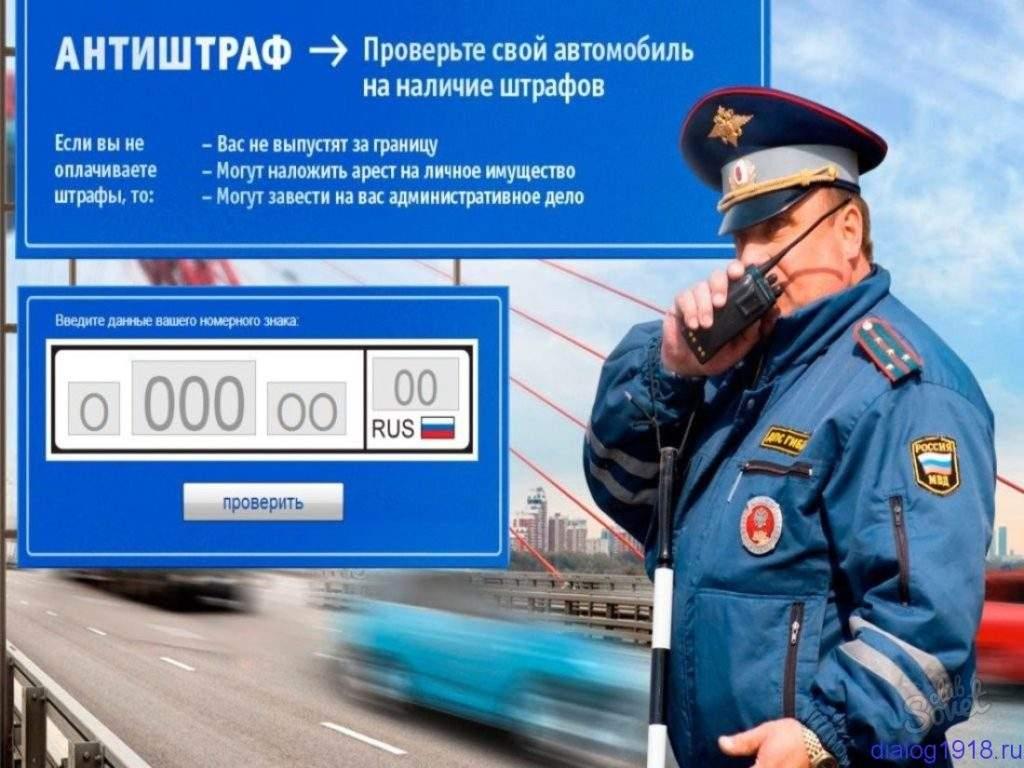 26733-gai-ru-vladivostok-kvitanciy-dlya-oplaty-shtrafov