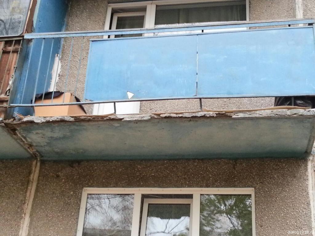За чей счёт ремонт балконов? - диалог.