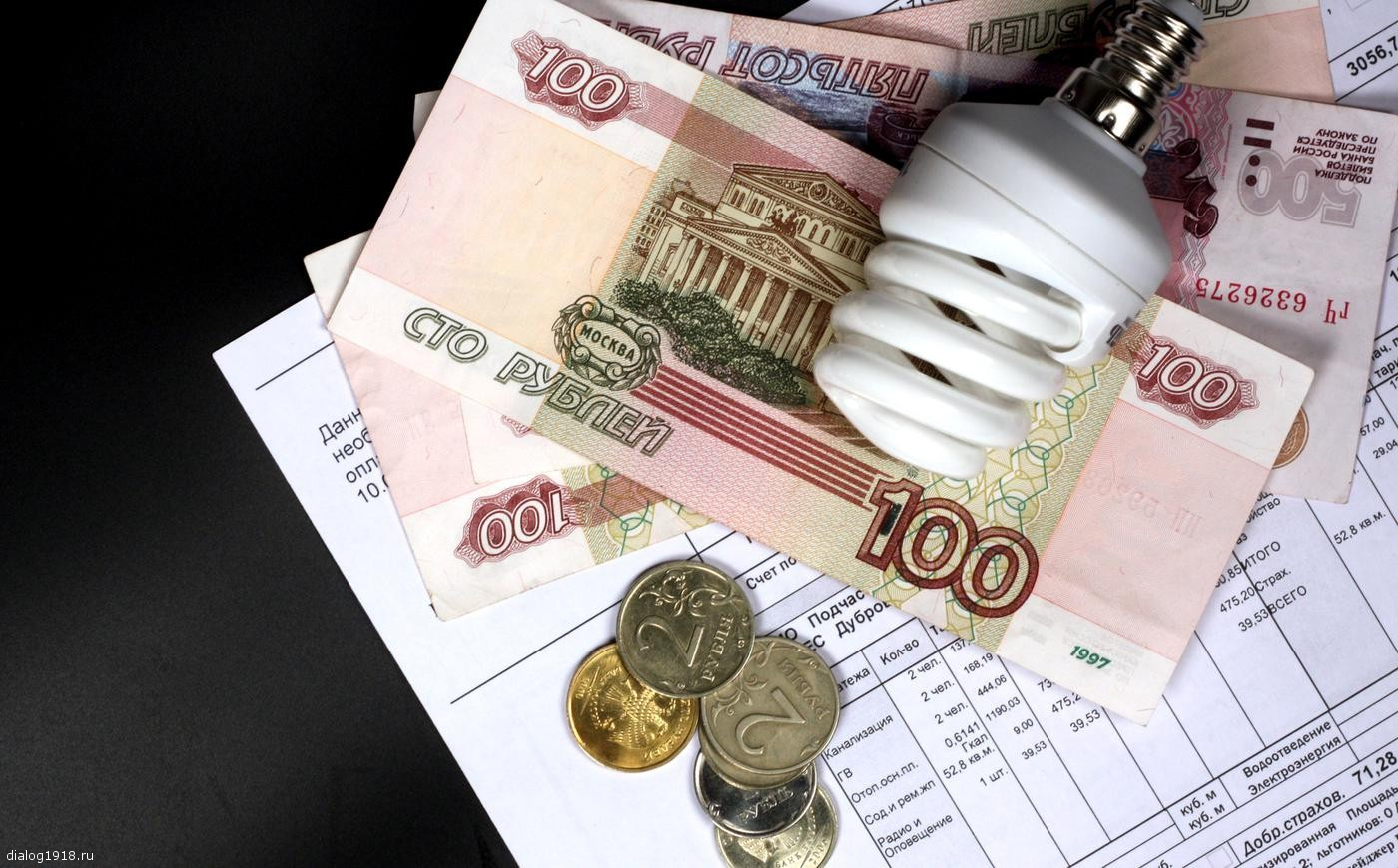 Новые тарифы жкх с 1 июля 2018 новая москва