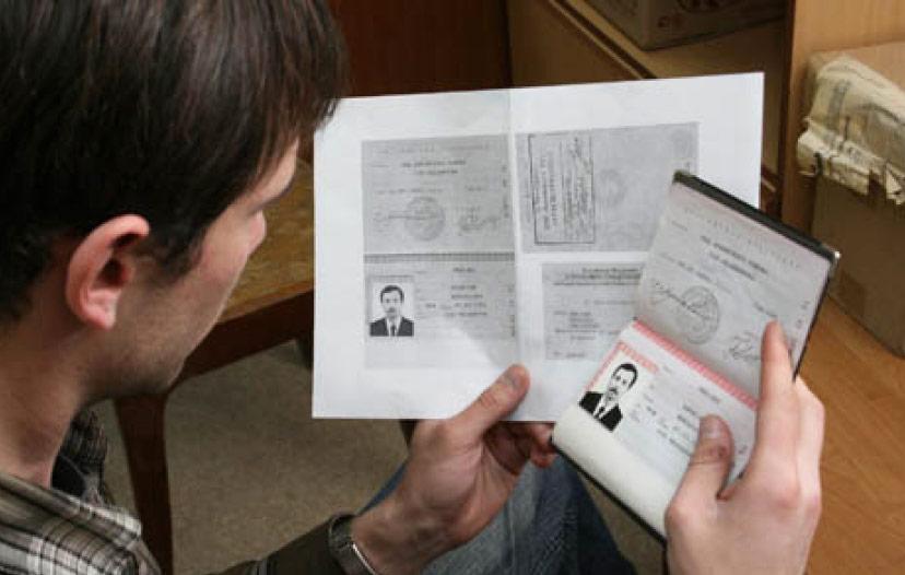 Замена имени в паспорте