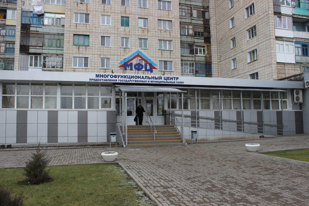 Среди филиалов лучшие результаты показали МФЦ в Камышине, Урюпинске и Дубовском районе.