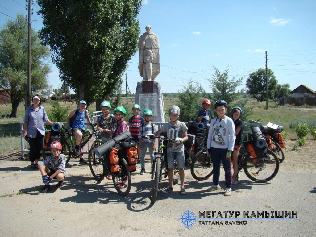 Велосипедный поход воспитанники камышинского Центра туризма и краеведения