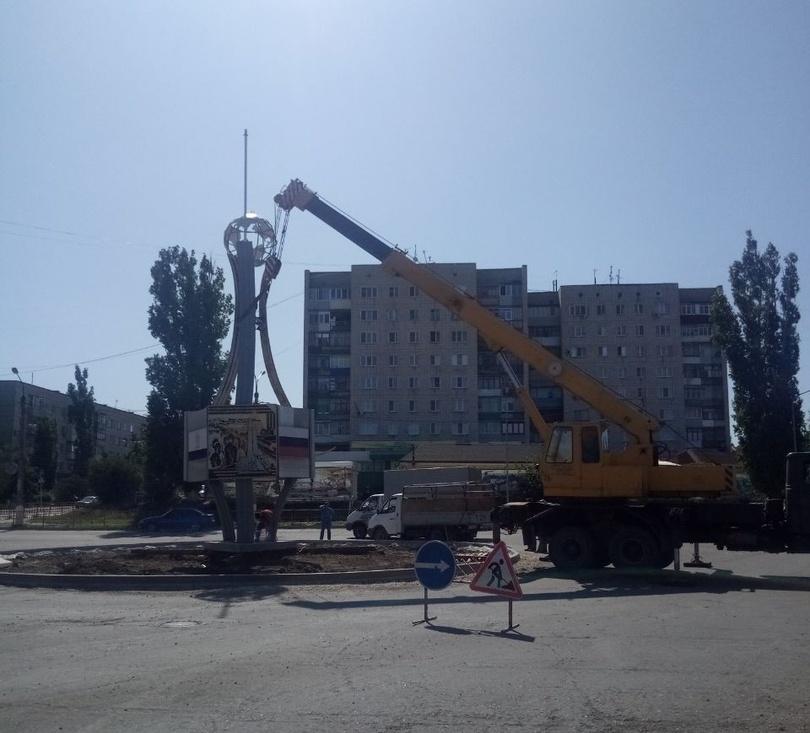 На «кольце» «кометы» в Камышине демонтировали стелу