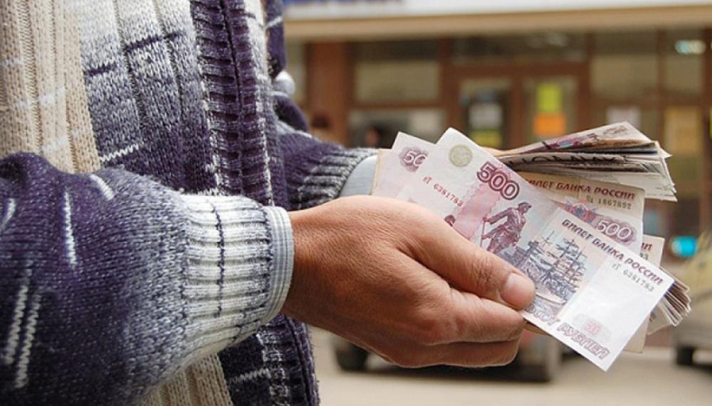кредит 500 тыс руб побудительное предложение с деепричастием заняв